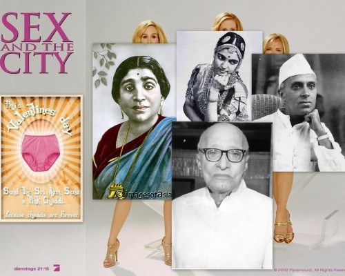 collage_nehru_etc2